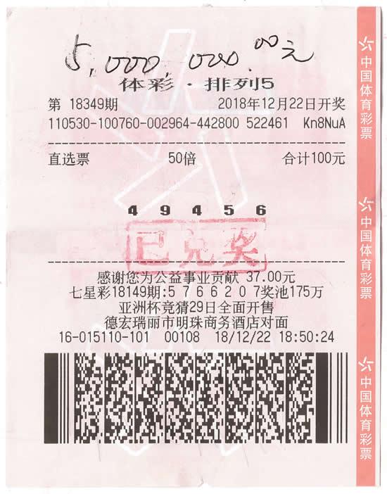 体彩大乐透_排列三五_云南体彩网_云南省体育彩票管理中心网站